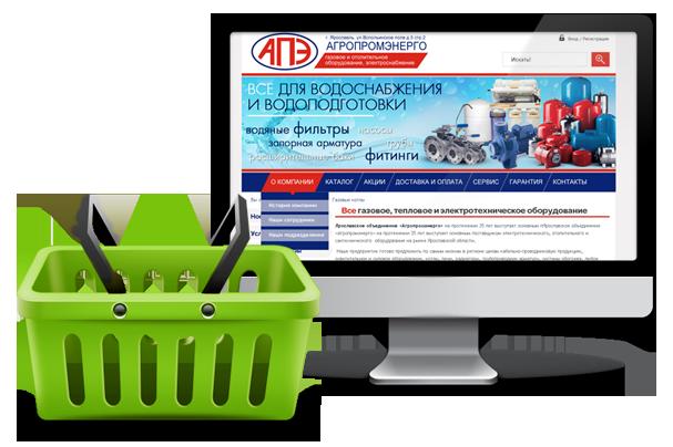 Веб студия интернет магазин под ключ
