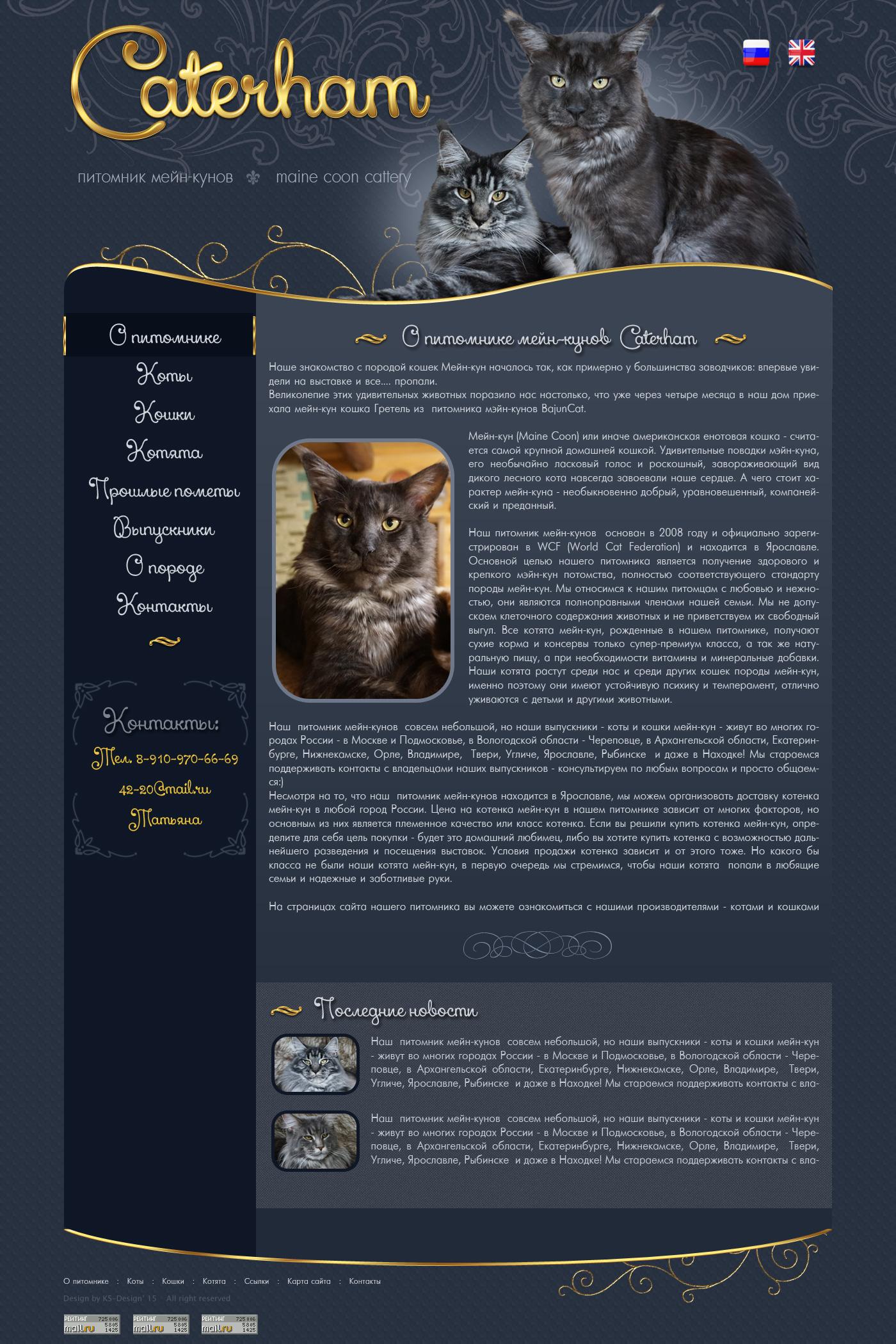 красивые сайты для животных