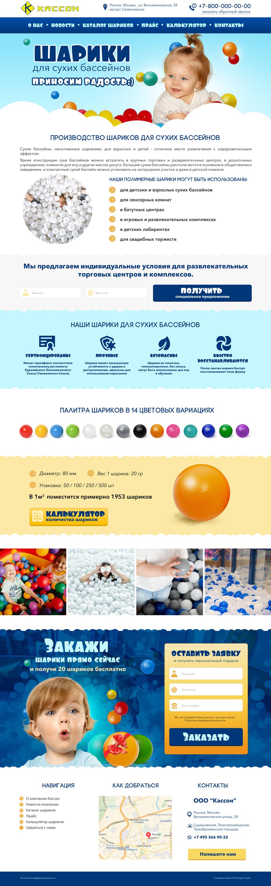 дизайн корпоративного сайта, лендинг, дизайн лендинга