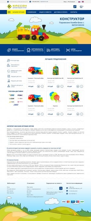 дизайн сайта интернет-магазина, создание интернет-магазина, дизайн корпоративных сайтов